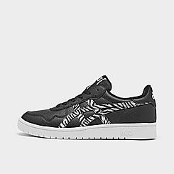 Women's Asics Japan S Zebra Casual Shoes
