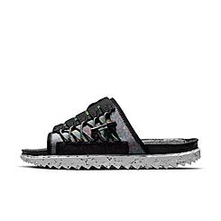 Men's Nike Asuna Crater Slide Sandals