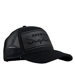 Superdry Stripe Logo Snapback Hat